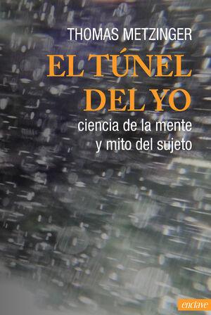 EL TUNEL DEL YO