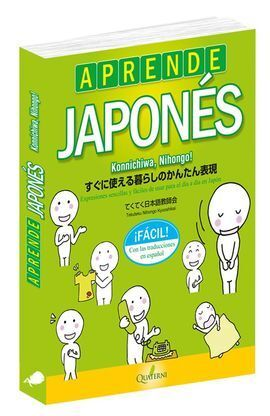APRENDE JAPONES