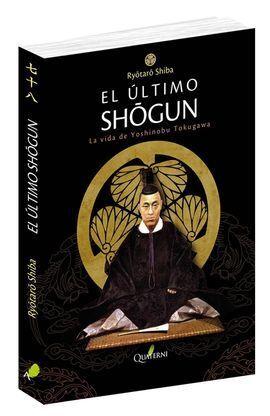 EL ULTIMO SHOGUN