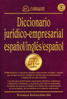 DICCIONARIO JURIDICO-EMPRESARIAL ESPAÑOL/INGLES/ES