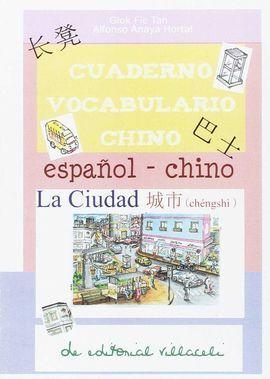 CUADERNO VOCABULARIO CHINO. LA CIUDAD
