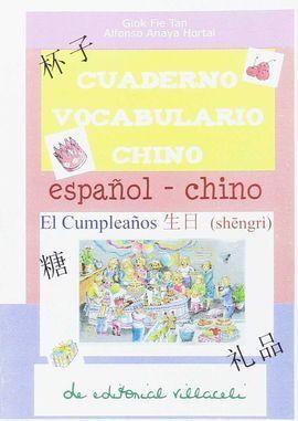 CUADERNO VOCABULARIO CHINO. EL CUMPLEAÑOS