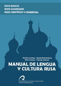 MANUAL DE LENGUA Y CULTURA RUSA