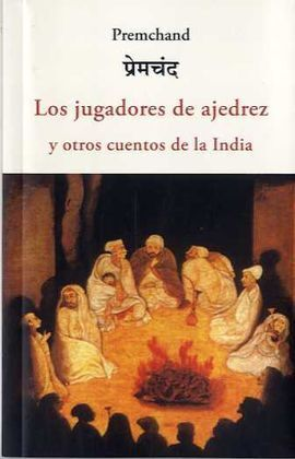 JUGADORES DE AJEDREZ, LOS