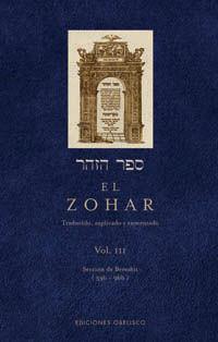 EL ZOHAR (VOL. III)