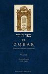 EL ZOHAR (VOL. XIII)