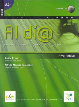 AL DIA. NIVEL INICIAL. LIBRO DEL ALUMNO + CD