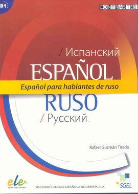 ESPAÑOL PARA HABLANTES DE RUSO (B1)