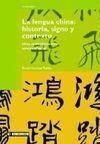 LA LENGUA CHINA: HISTORIA SIGNO Y CONTEXTO
