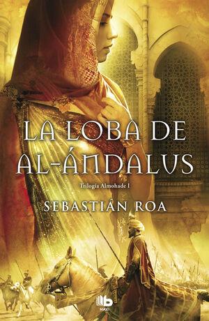 LA LOBA DE AL ANDALUS