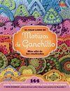GRAN LIBRO DE MOTIVOS DE GANCHILLO,EL