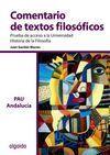 SELECTIVIDAD COMENTARIO DE TEXTOS FILOSÓFICOS