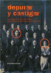 DEPURAR Y CASTIGAR/LOS CATEDRATICOS DE GEOGRAFIA E