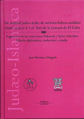 UN MANUAL JUDEO-ÁRABE DE MÉTRICA HEBREA-ANDALUSÍ DE LA ´GENIZAH´ DE EL CAIRO