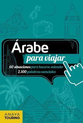 ÁRABE PARA VIAJAR 2017