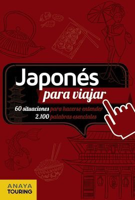 JAPONÉS PARA VIAJAR 2017