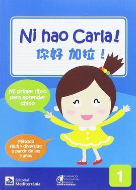 NIHAO CARLA 1