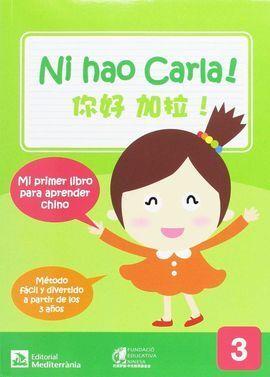 NIHAO CARLA 3