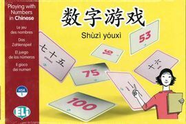 PLAYING WITH NUMBER-SHÙZÌ YÓUXÌ-A1