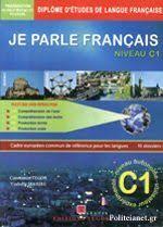 JPF DALF C1 LIVRE CORRIGES 2CD