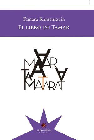 LIBRO DE TAMAR,EL