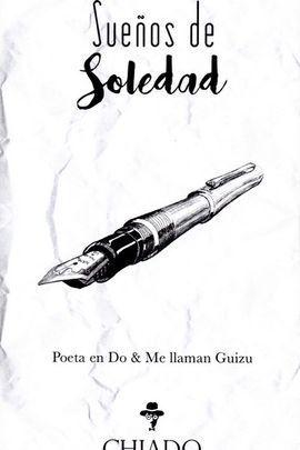 SUEÑOS DE SOLEDAD